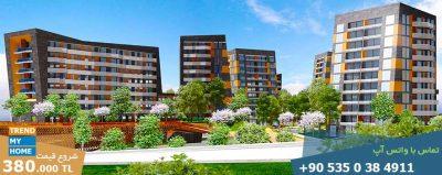 پروژه مسکونی Selçuklu Vadi