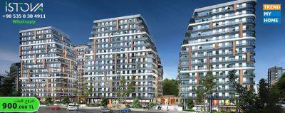 پروژه مسکونی و تجاری Istova در بخش اروپایی استانبول
