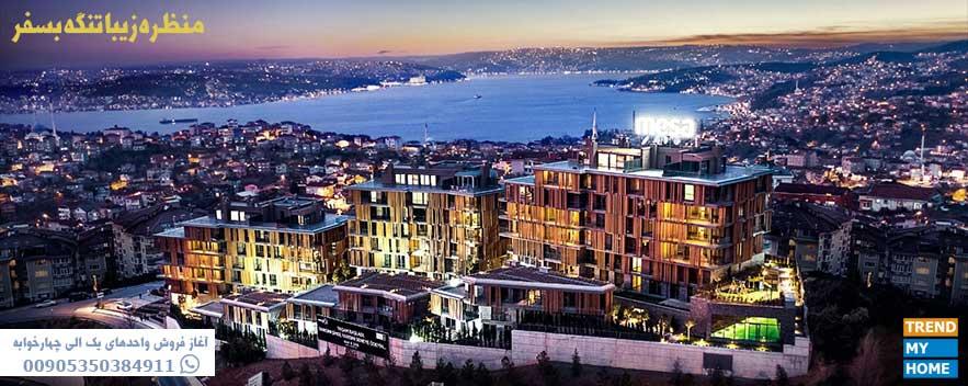 پروژه mesa واقع در بیکوز استانبول